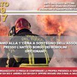 Cena Associazione Pompieri Sansepolcro
